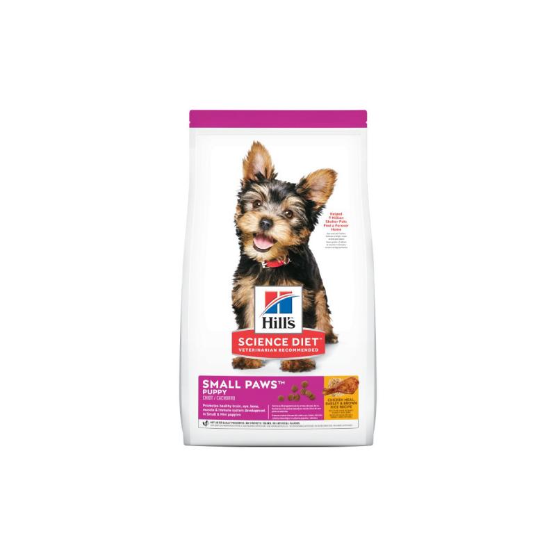 *Hills小型幼犬專用系列 1.5 kg