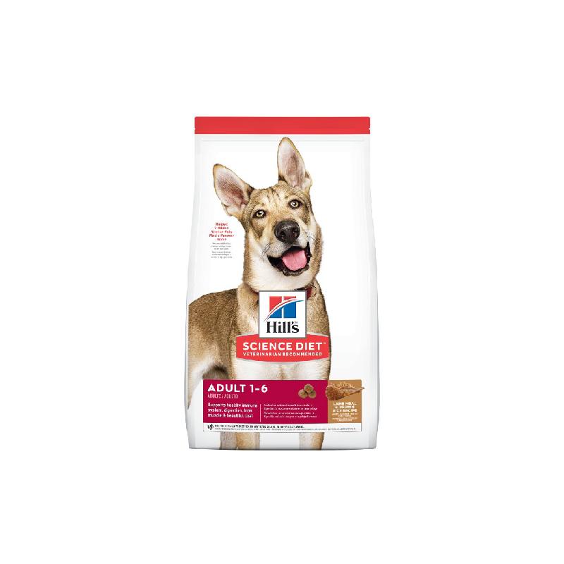 Hills羊飯標準粒成犬糧15.5lb