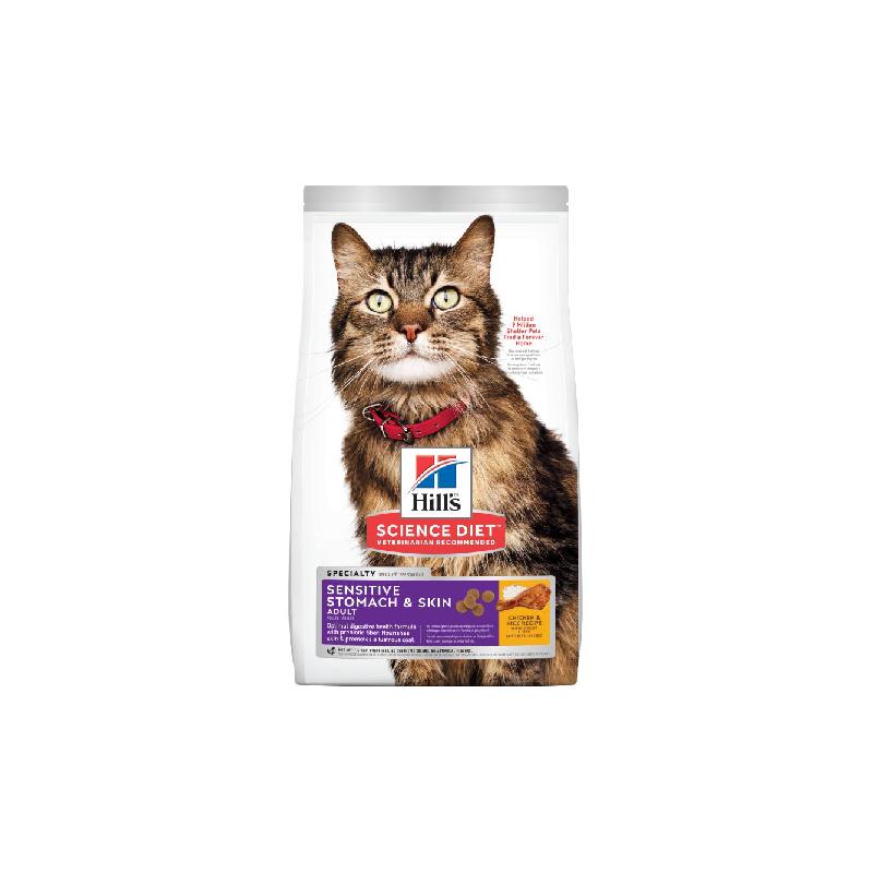 腸部敏感成貓糧 7LB