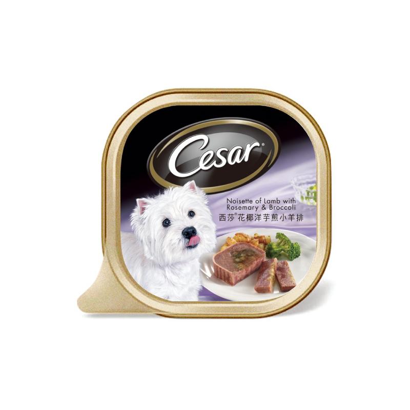 星級餐盒-花椰洋芋煎羊排 100G