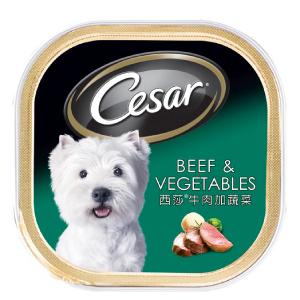 經典餐盒-牛肉加蔬菜 100G